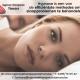 Beter slapen, minder stress hypnose